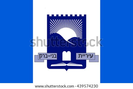 Flag of Bnei Brak is a city in Israel - stock photo