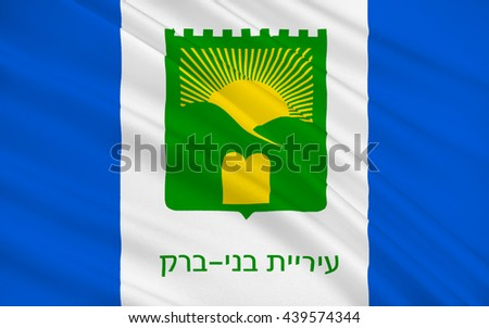 Flag of Bnei Brak is a city in Israel. 3d illustration - stock photo