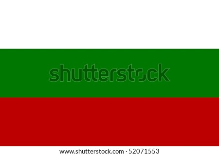 Flag of Bulgaria - stock photo