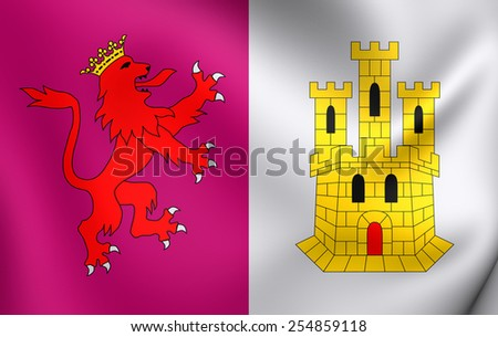 Flag of Caceres City, Spain. Close Up. - stock photo