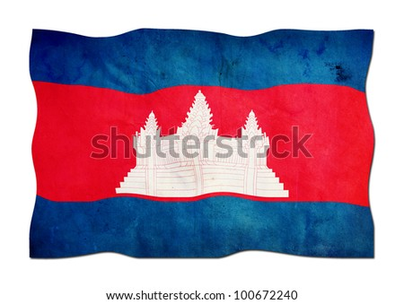 Flag of Cambodia made of  Paper - stock photo