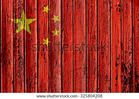 flag of China painted on wooden frame