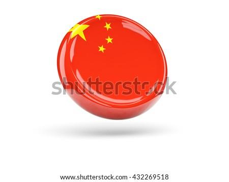Flag of china, round icon. 3D illustration - stock photo