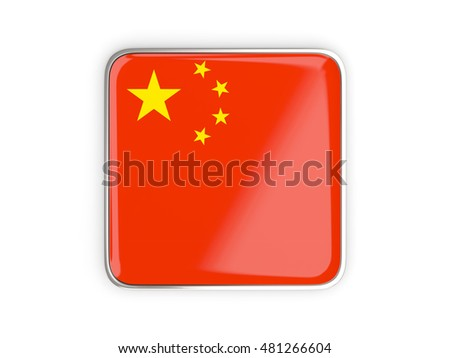 Flag of china, square icon with metallic border. 3D illustration