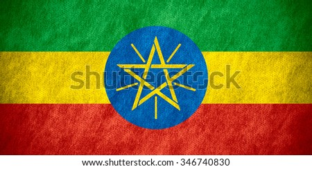 flag of Ethiopia or Ethiopian banner on canvas texture
