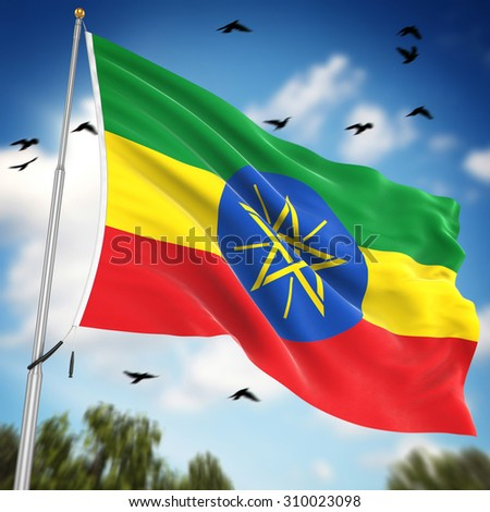 Flag of Ethiopia , This is a computer generated and 3d rendered image. - stock photo