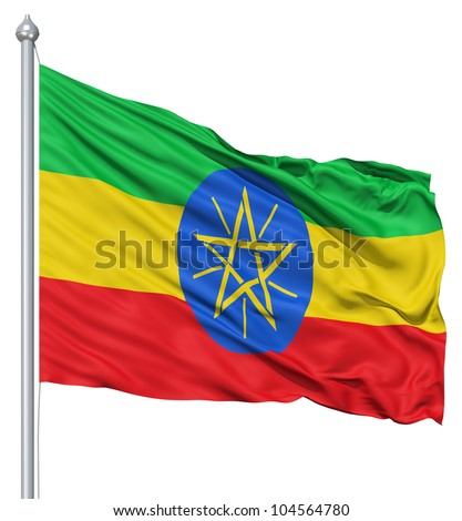 Flag of Ethiopia with flagpole waving in the wind against white background - stock photo