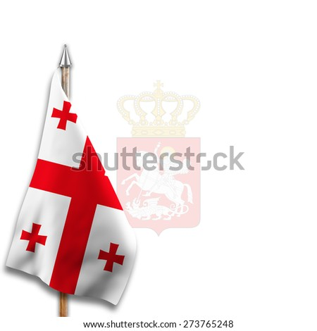 Flag of  Georgia with National emblems  Coat of arms on the background - stock photo