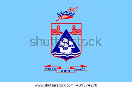 Flag of Haifa the third-largest city in the State of Israel.  - stock photo