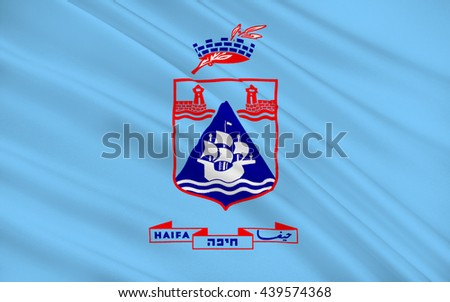 Flag of Haifa the third-largest city in the State of Israel. 3d illustration - stock photo