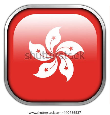 Flag of Hong Kong, square glossy button