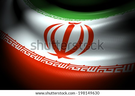 Flag of Iran in the dark with brightness spot - stock photo