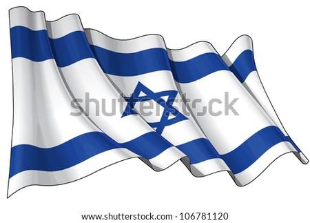 Flag of Israel - stock photo