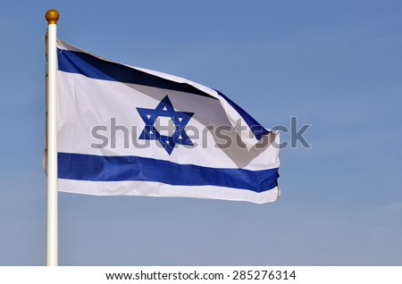 Flag of Israel against blue sky with copy space. - stock photo