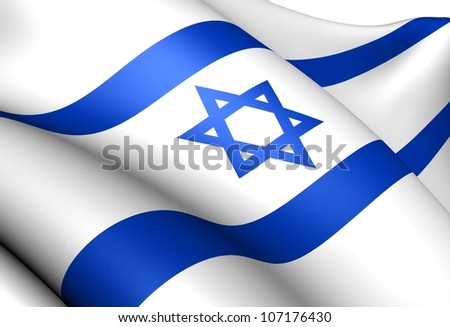 Flag of Israel. Close Up. - stock photo