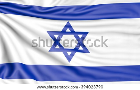 Flag of Israel, 3d illustration with fabric texture - stock photo