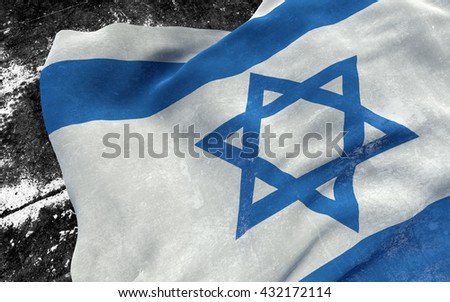 Flag of Israel grunge concept. 3D illustration. - stock photo