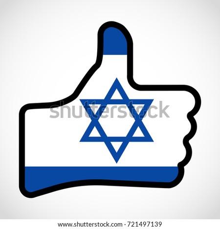 Flag Israel Shape Hand Thumb Up Stock Illustration 721497139