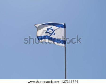 Flag of Israel, Jerusalem Old City. - stock photo