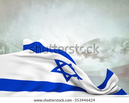 Flag of Israel moved by the wind, leaving a useful space over abstract waves - stock photo