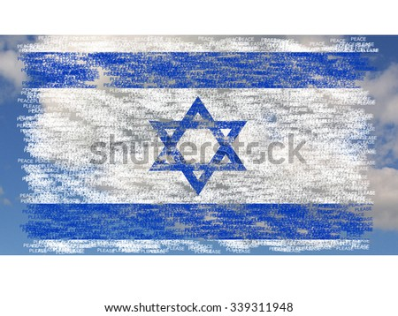 Flag of Israel painted on words peace please, on background with clouds - stock photo
