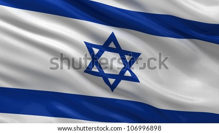 Flag of Israel waving in the wind with highly detailed fabric texture - stock photo