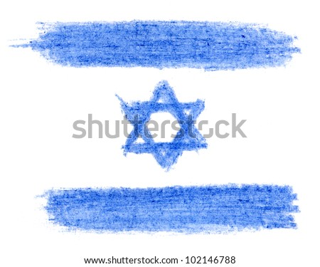 Flag of Israeli, pencil drawing - stock photo