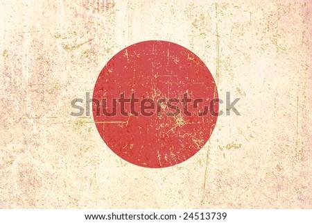 flag of japan grunge - stock photo