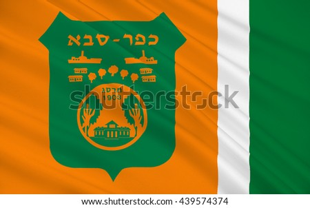 Flag of Kfar Sava is a city in the Sharon regio of Israel. 3d illustration - stock photo