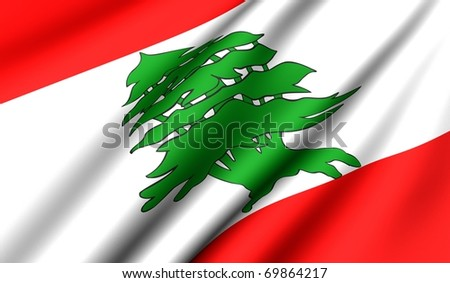Flag of Lebanon. - stock photo