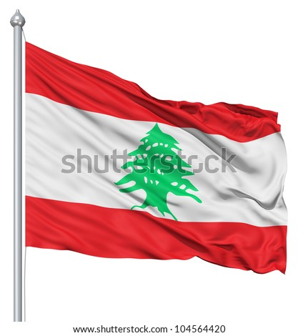 Flag of Lebanon with flagpole waving in the wind against white background - stock photo