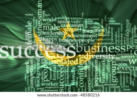 Flag of Mauritania, national country symbol illustration wavy business success concept