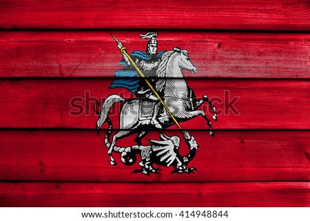 Flag of Moscow, painted on old wood plank background - stock photo