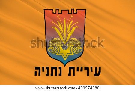 Flag of Netanya is a city of Israel. 3d illustration - stock photo