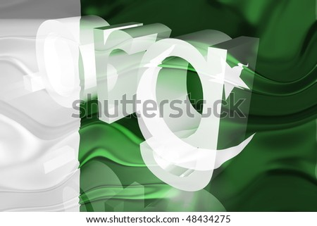 Flag of Pakistan, national country symbol illustration wavy org organization website - stock photo