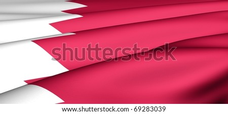 Flag of Qatar. Close up.