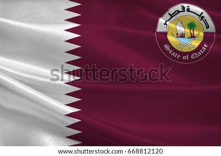 Flag Qatar Sovereign Country Located Southwest Stock Illustration