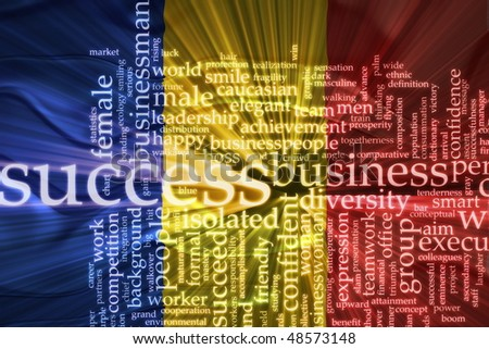 Flag of Romania, national country symbol illustration wavy business success concept