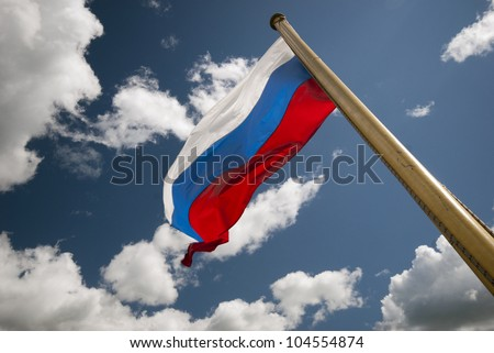 Flag of Russia with flag pole - stock photo