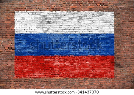 Flag of Russsia painted over old brick wall - stock photo