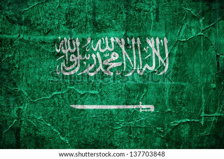 Flag of Saudi Arabia, image is overlaid with grunge texture - stock photo
