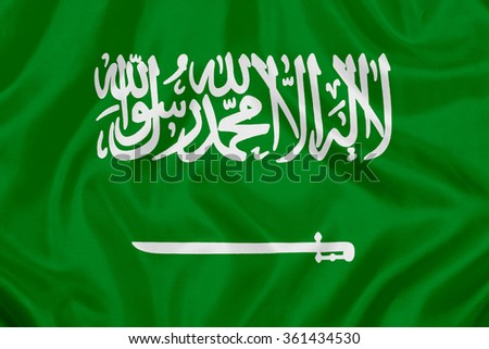 "flag of Saudi Arabia with the words ""There is no god except the one and only God, and Muhammad - His Prophet"""