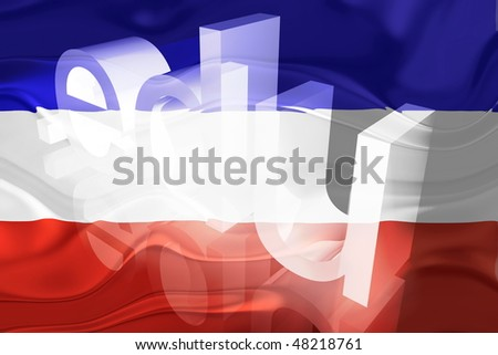 Flag of Serbia and Montenegro, national country symbol illustration wavy edu education website