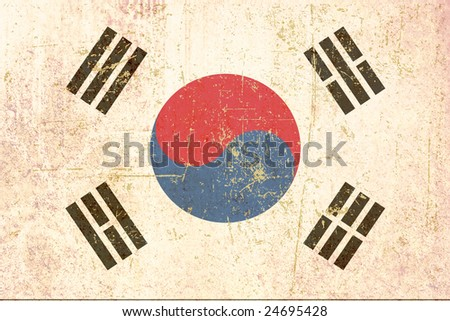 flag of south korea grunge - stock photo