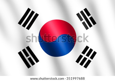 Flag of South Korea waving in the wind giving an undulating texture of folds in the fabric. The Image is in the official ratio of the flag - 2:3. - stock photo