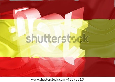 Flag of Spain, national country symbol illustration wavy net domain website
