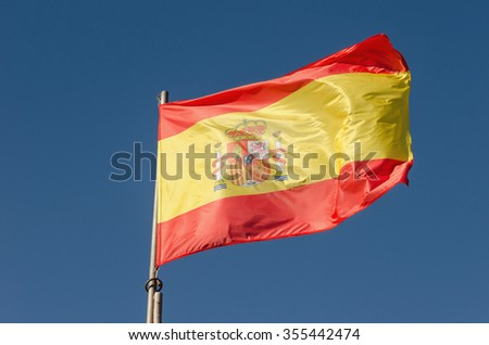 Flag of Spain waving on the wind