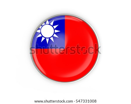 Flag of taiwan, round icon with metal frame isolated on white. 3D illustration