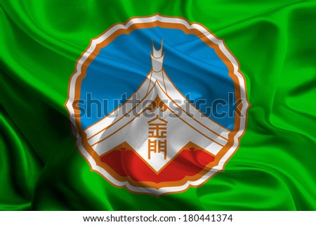 Flag of Taiwanese Kinmen County  - stock photo