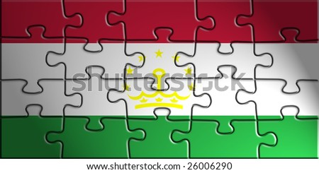 Flag of Tajikistan, national country symbol illustration